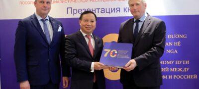 70 лет славному пути отношений между Вьетнамом и Россией