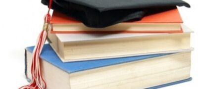 Объявление о приеме в аспирантуру на 2021-2022 учебный год